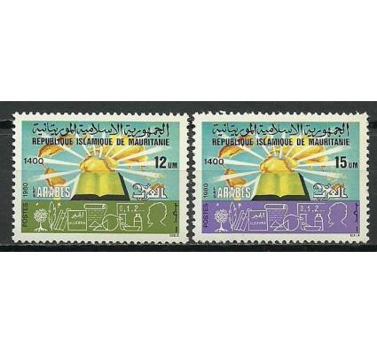 Znaczek Mauretania 1980 Mi 669-670 Czyste **