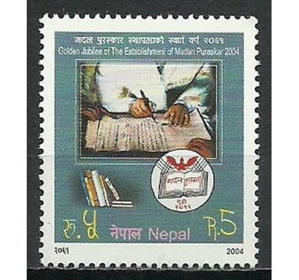 Znaczek Nepal 2004 Mi 802 Czyste **