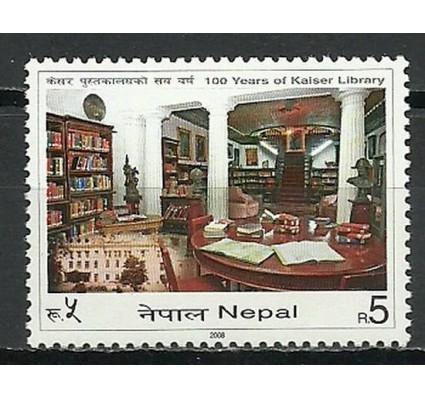 Znaczek Nepal 2008 Mi 950 Czyste **