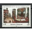 Nepal 2008 Mi 950 Czyste **