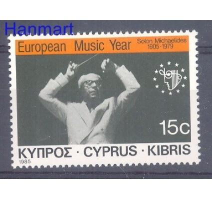 Znaczek Cypr  1985 Mi 646 Czyste **