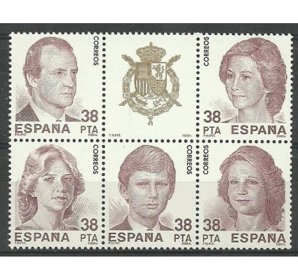 Znaczek Hiszpania 1984 Mi 2627-2631 Czyste **