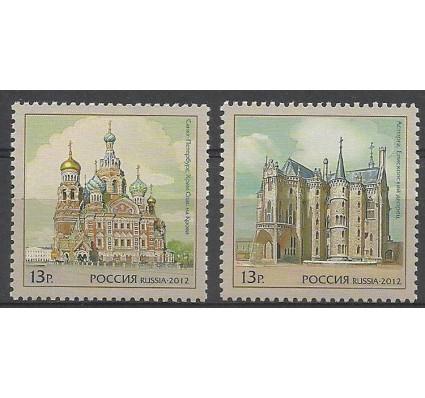 Znaczek Rosja 2012 Mi 1841-1842 Czyste **