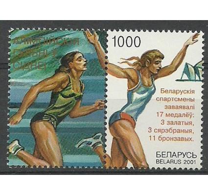 Znaczek Białoruś 2001 Mi zf 398 Czyste **