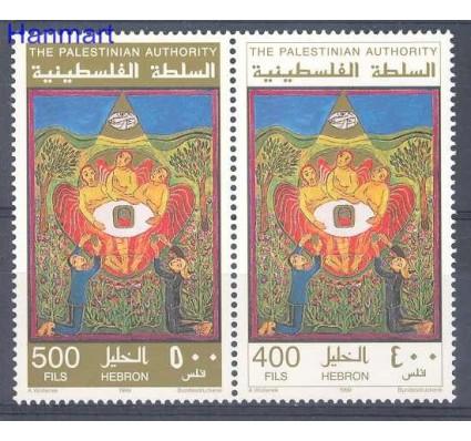 Znaczek Palestyna 1999 Mi 111-112 Czyste **