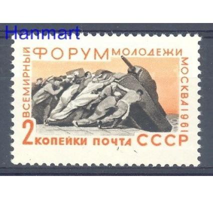 Znaczek ZSRR 1961 Mi 2543 Czyste **