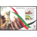 Zjednoczone Emiraty Arabskie 2007 Mi bl 31 Czyste **