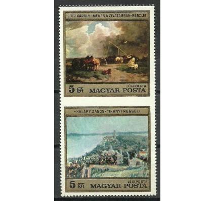 Znaczek Węgry 1976 Mi 3106-3107 Czyste **