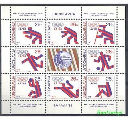 Znaczek Jugosławia 1984 Mi ark 2075-2082 Czyste **