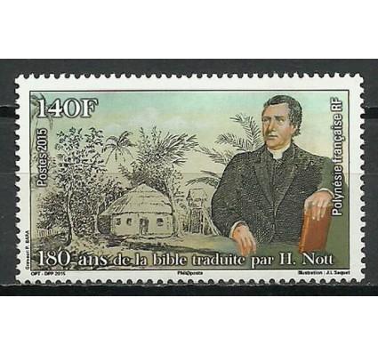 Znaczek Polinezja Francuska 2015 Mi 1285 Czyste **