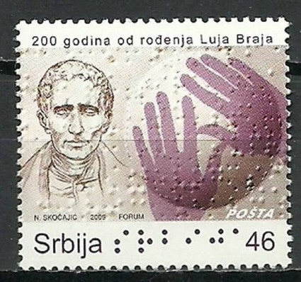 Znaczek Serbia 2009 Mi 271 Czyste **