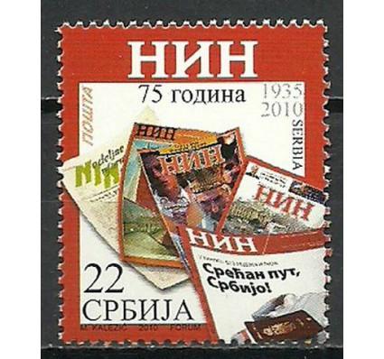 Znaczek Serbia 2010 Mi 332 Czyste **