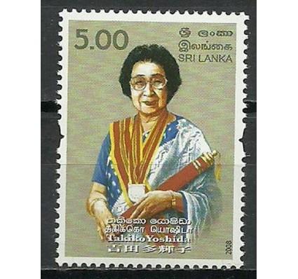Znaczek Sri Lanka 2008 Mi 1705 Czyste **