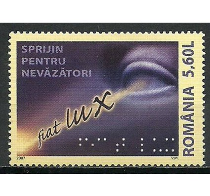 Znaczek Rumunia 2007 Mi 6251 Czyste **