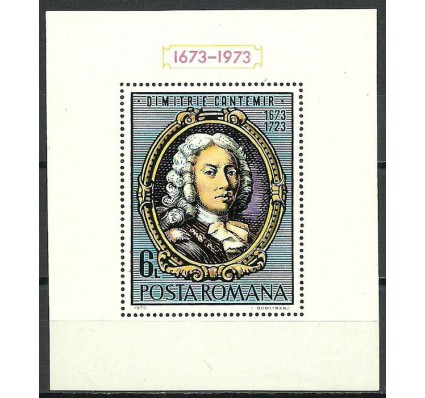 Znaczek Rumunia 1973 Mi bl 105 Czyste **