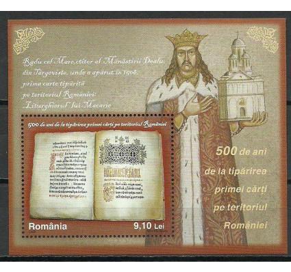 Znaczek Rumunia 2008 Mi bl 433 Czyste **