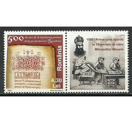 Znaczek Rumunia 2008 Mi zf 6317 Czyste **