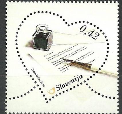 Znaczek Słowenia 2016 Mi 1182 Czyste **