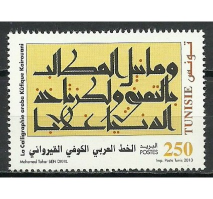 Znaczek Tunezja 2013 Mi 1805 Czyste **