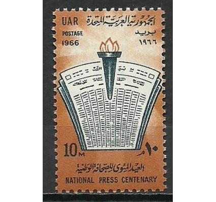 Znaczek Egipt 1966 Mi 820 Czyste **