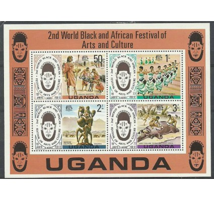 Znaczek Uganda 1977 Mi bl 5 Czyste **