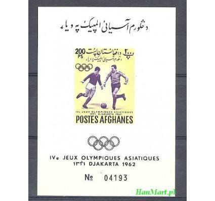 Znaczek Afganistan 1962 Czyste **