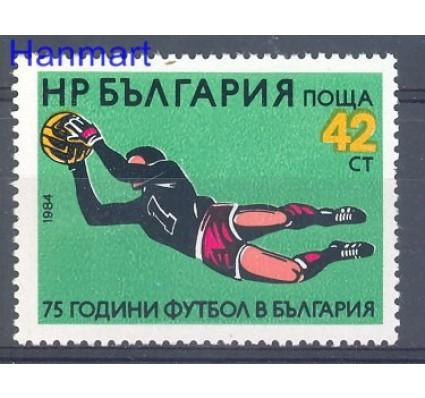 Znaczek Bułgaria 1984 Mi 3294 Czyste **