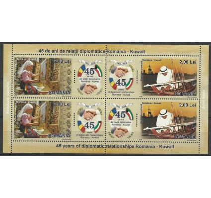 Znaczek Rumunia 2008 Mi ark 6306-6307 Czyste **