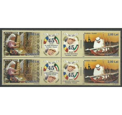 Znaczek Rumunia 2008 Mi 6306-6307 Czyste **