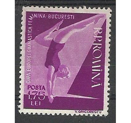 Znaczek Rumunia 1957 Mi 1642 Czyste **