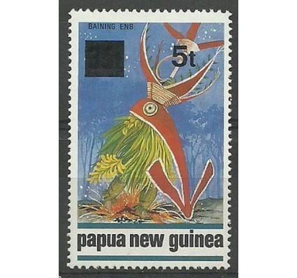 Znaczek Papua Nowa Gwinea 1994 Mi 714 Czyste **