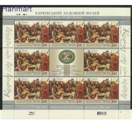 Znaczek Ukraina 2014 Mi ark 1422 Czyste **