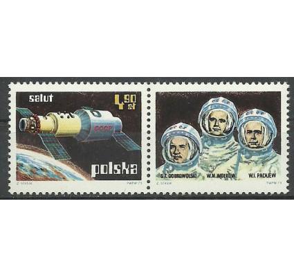 Znaczek Polska 1973 Mi zf 2255 Fi zf 2108 Czyste **