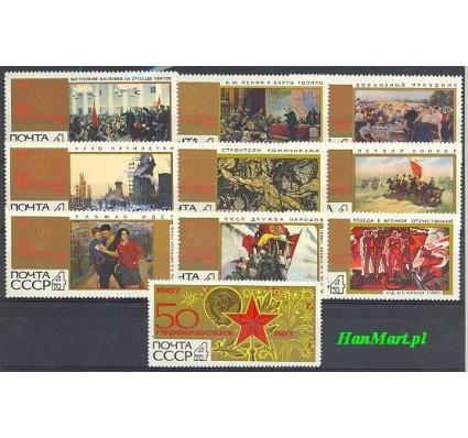 Znaczek ZSRR 1967 Mi 3409-3418 Czyste **
