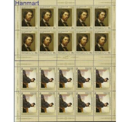 Znaczek Rosja 2012 Mi ark 1824-1825 Czyste **