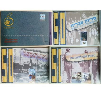Znaczek Izrael 1998 Mi mh 1426C-1473 Czyste **