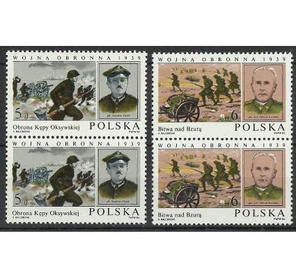 Znaczek Polska 1984 Mi 2934-2935 Fi 2786-2787 Czyste **