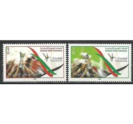 Znaczek Zjednoczone Emiraty Arabskie 2007 Mi 871-872 Czyste **