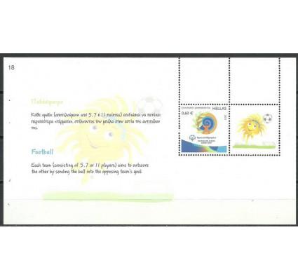 Znaczek Grecja 2011 Mi ark 2610 Czyste **