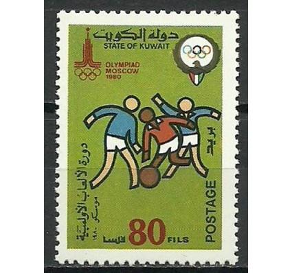 Znaczek Kuwejt 1980 Mi 871 Czyste **