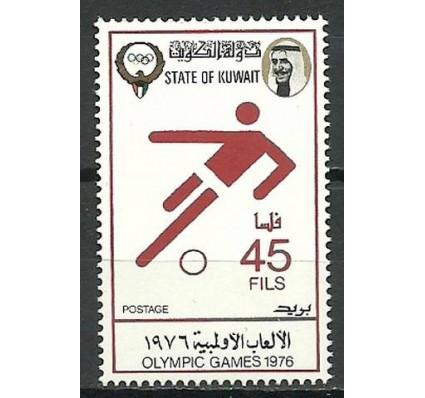 Znaczek Kuwejt 1976 Mi 686 Czyste **
