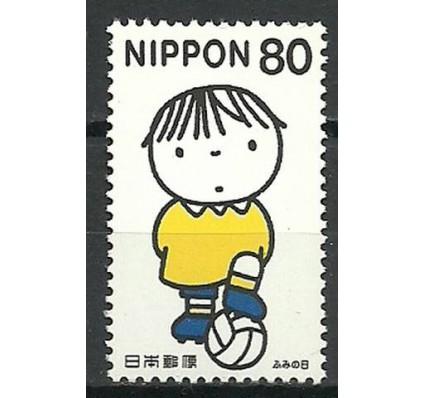 Znaczek Japonia 2002 Mi 3383 Czyste **