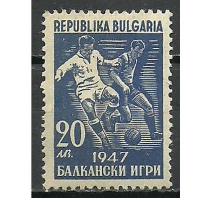 Znaczek Bułgaria 1947 Mi 609 Czyste **