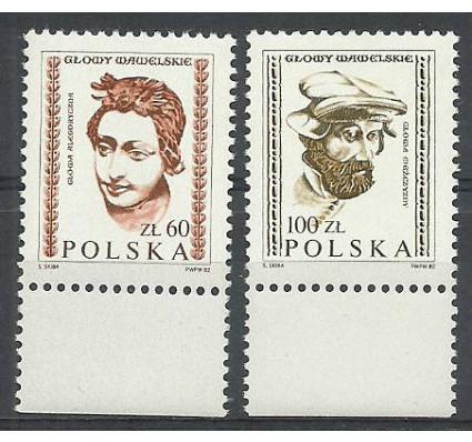Znaczek Polska 1982 Mi 2829-2830 Fi 2681-2682 Czyste **