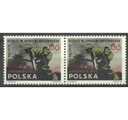Znaczek Polska 1966 Mi 1717 Fi 1569 Czyste **
