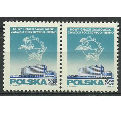 Znaczek Polska 1970 Mi 2006 Fi 1860 Czyste **