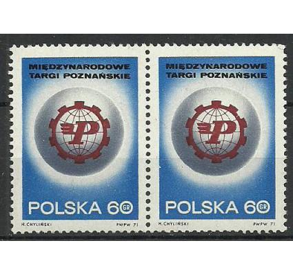 Znaczek Polska 1971 Mi 2087 Fi 1944 Czyste **