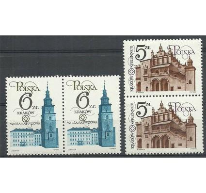 Znaczek Polska 1983 Mi 2889-2890 Fi 2741-2742 Czyste **
