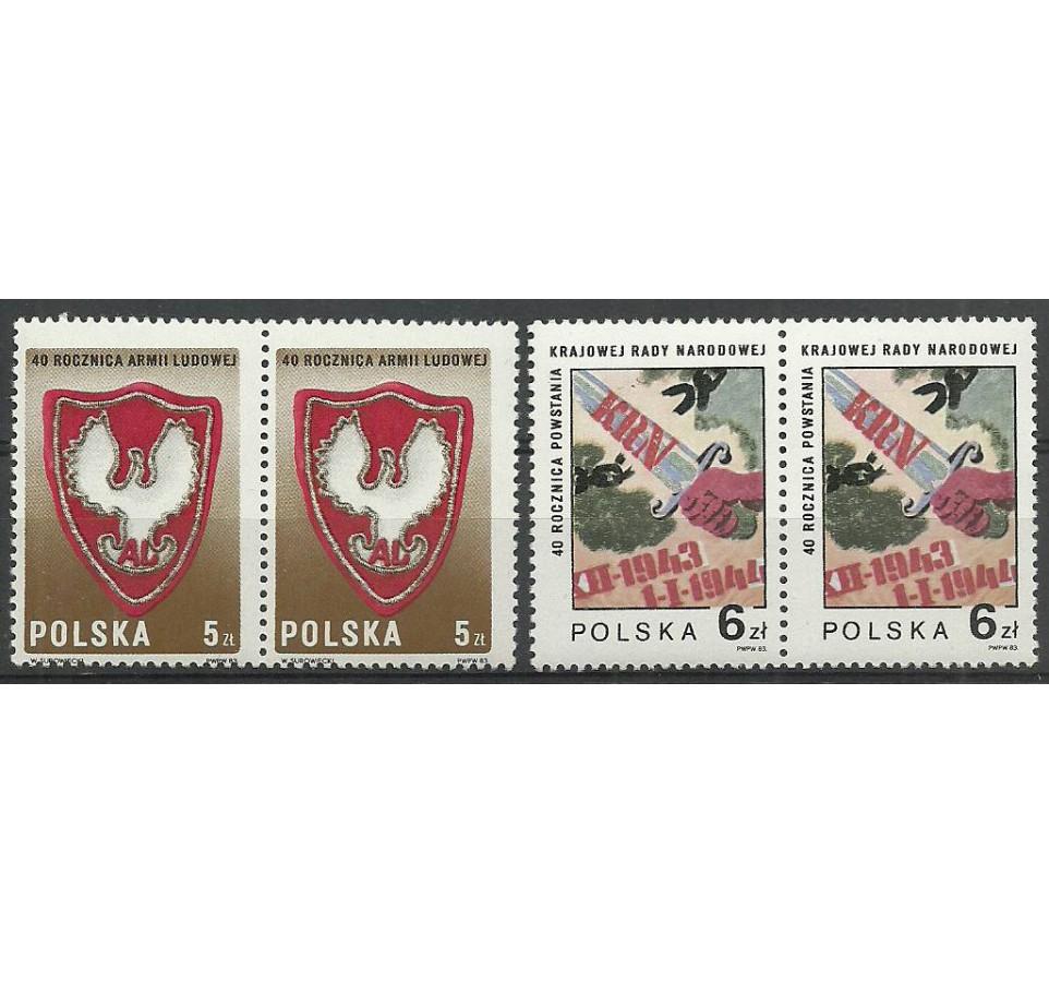 Polska 1984 Mi 2897-2898 Fi 2749-2750 Czyste **