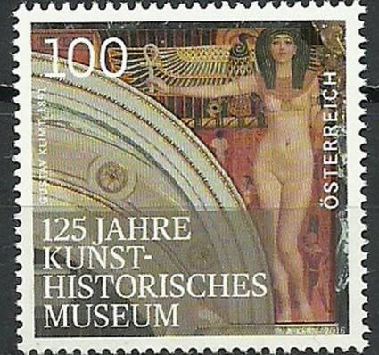 Znaczek Austria 2016 Mi 3254 Czyste **